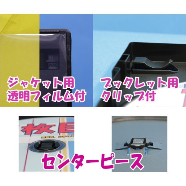 DVDケース 8枚収納トールケースブラック 3個 28mm厚に8枚のCD DVD Blu-rayDiscを収納|ovalmultimedia|02