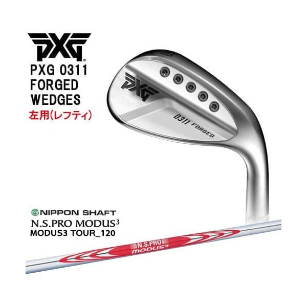 PXG_0311_FORGED_WEDGES/フォージドウェッジ/左用/レフティ/ピーエックスジー/N.S.PRO_MODUS3