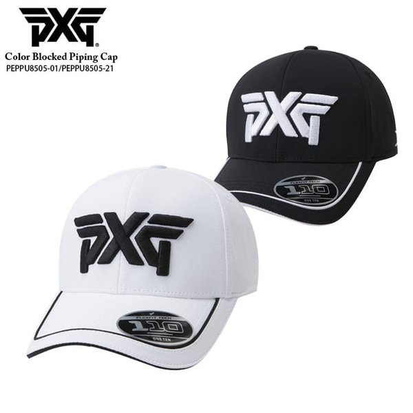 PXG/ピーエックスジー/Color_Blocked_Piping_Cap/キャップ/UHW3/UHW4