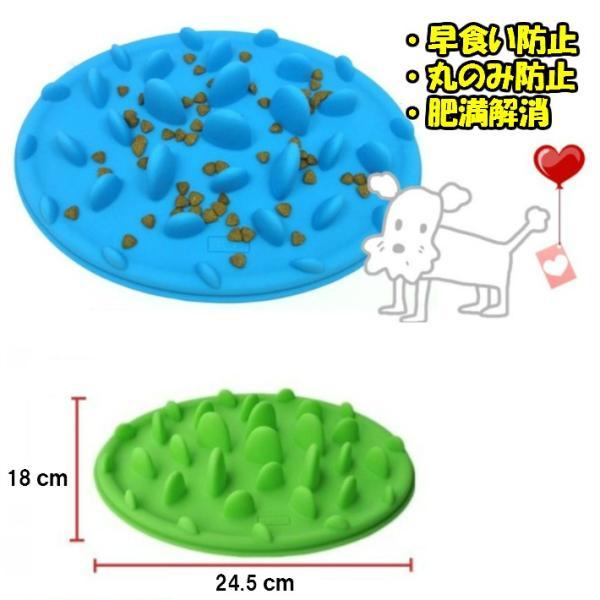 ペット 早食い 丸飲み 防止 フードボウル スローフード 防止 食器 犬 ペット用品 人気 ポイント消化|over-frag|02