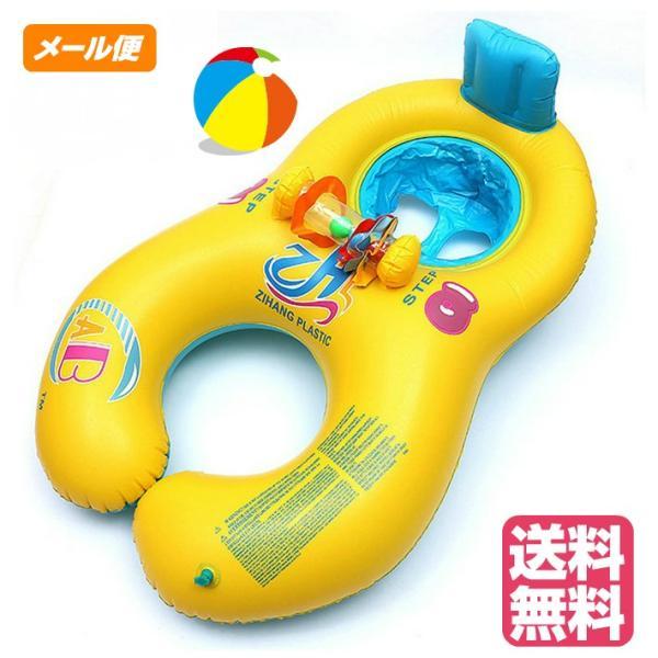 子供 浮き輪  親子うきわ タンデムリング 2人用 浮き輪 用ベビー用 足入れ フロート ポイント消化|over-frag
