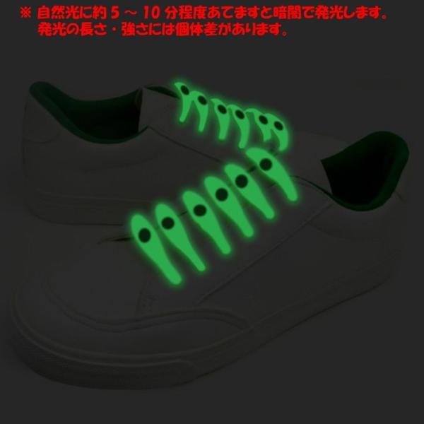 光る 夜光 ほどけない靴ひも 結ばない 靴ひも 靴紐 安全 ゴム シューレース ほどけない 防水 伸縮 伸びる靴ひも 簡単脱着 汚れない おしゃれ かわいい|over-frag|03