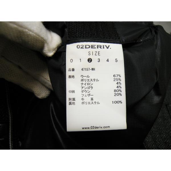 02DERIV.(ツーディライブ)GORE WINDSTOPPER ツイード(ヘリンポーン柄) 2way 本革(牛革)切替ダウンジャケット|サイズ:2(S〜Mサイズ程度)|over30|10