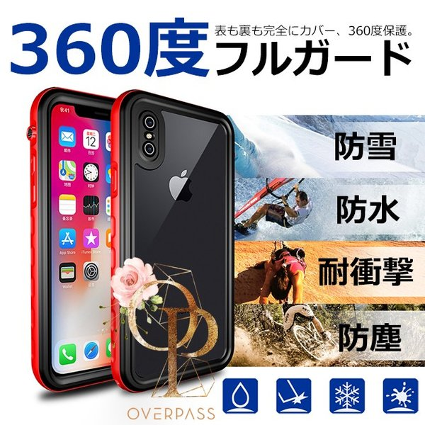 iPhone8 XR 防水ケース iPhone11 Pro スマホ 携帯 iPhoneケース iPhone7 Plus ケース iPhone6s iPhone XS Max overpass 02