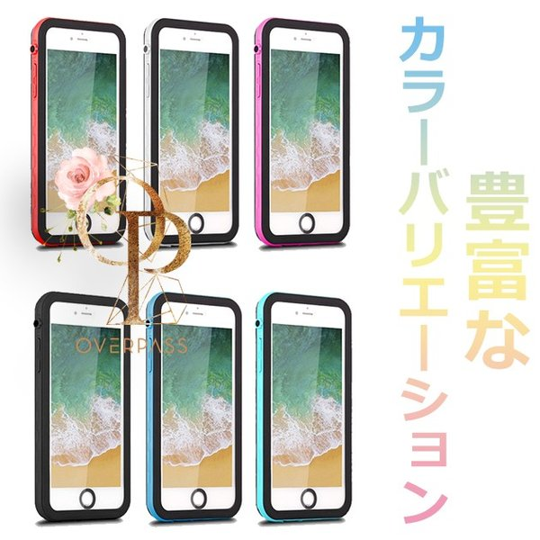 iPhone8 XR 防水ケース iPhone11 Pro スマホ 携帯 iPhoneケース iPhone7 Plus ケース iPhone6s iPhone XS Max overpass 11