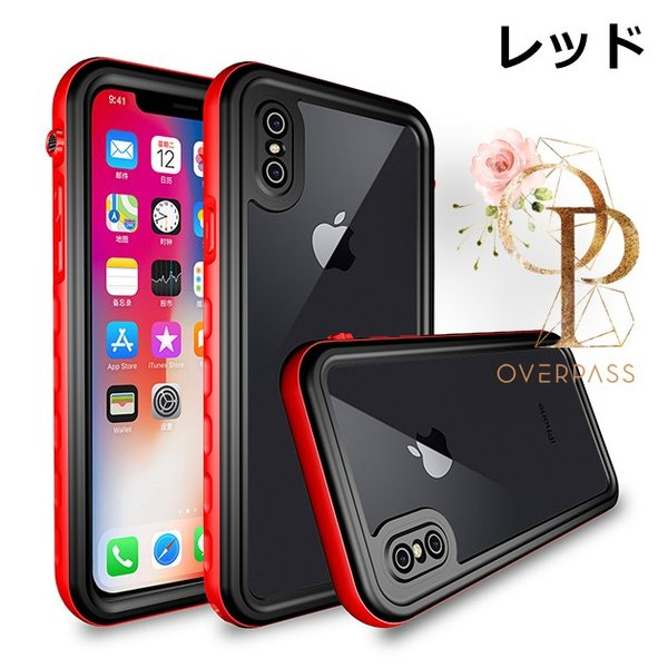 iPhone8 XR 防水ケース iPhone11 Pro スマホ 携帯 iPhoneケース iPhone7 Plus ケース iPhone6s iPhone XS Max overpass 13