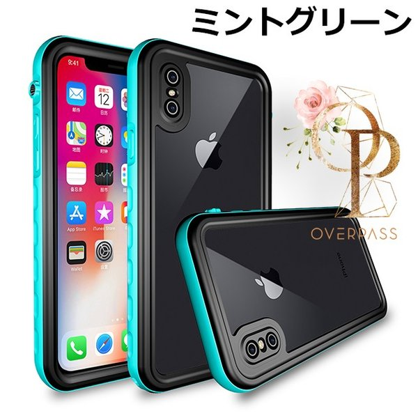 iPhone8 XR 防水ケース iPhone11 Pro スマホ 携帯 iPhoneケース iPhone7 Plus ケース iPhone6s iPhone XS Max overpass 14