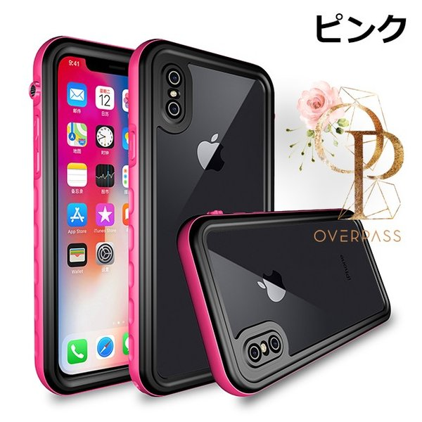 iPhone8 XR 防水ケース iPhone11 Pro スマホ 携帯 iPhoneケース iPhone7 Plus ケース iPhone6s iPhone XS Max overpass 15