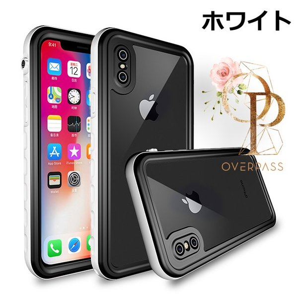 iPhone8 XR 防水ケース iPhone11 Pro スマホ 携帯 iPhoneケース iPhone7 Plus ケース iPhone6s iPhone XS Max overpass 17