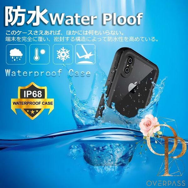 iPhone8 XR 防水ケース iPhone11 Pro スマホ 携帯 iPhoneケース iPhone7 Plus ケース iPhone6s iPhone XS Max overpass 03