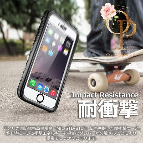 iPhone8 XR 防水ケース iPhone11 Pro スマホ 携帯 iPhoneケース iPhone7 Plus ケース iPhone6s iPhone XS Max overpass 06