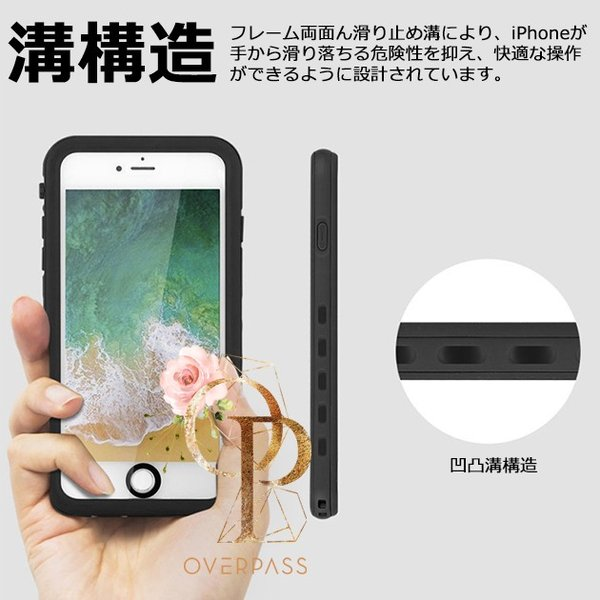iPhone8 XR 防水ケース iPhone11 Pro スマホ 携帯 iPhoneケース iPhone7 Plus ケース iPhone6s iPhone XS Max overpass 08