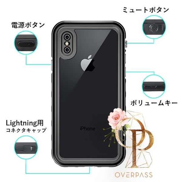 iPhone8 XR 防水ケース iPhone11 Pro スマホ 携帯 iPhoneケース iPhone7 Plus ケース iPhone6s iPhone XS Max overpass 09