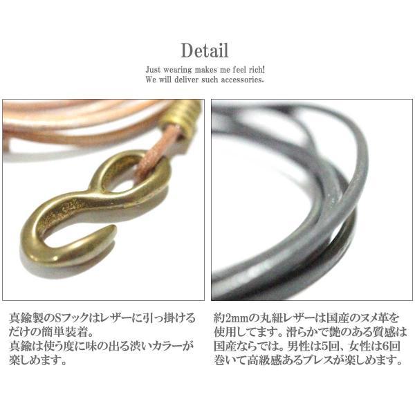 ブレスレット メンズ 本ヌメ革真鍮ブレスレット メンズ アクセサリー ハンドメイド  ペア対応 レディース 日本製 2017|overrag|05