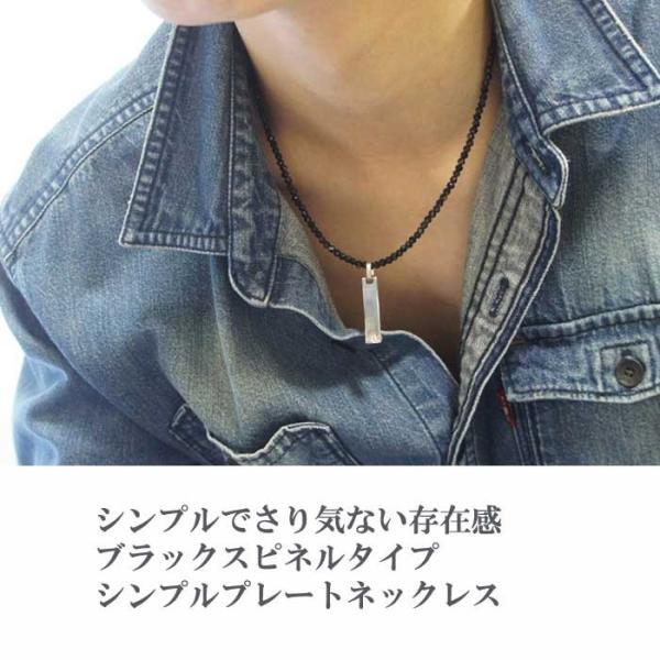 ネックレス メンズ メンズネックレス メンズアクセサリー 芸能人多数愛用 シンプルセクシーなプレート&スピネル風 レディース overrag 02