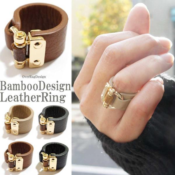 リング 指輪 レディース リアルレザー バンブー デザイン ワイド リング レザーリング 指輪 本革 本皮 レザー レビューを書いてポスト投函送料無料|overrag