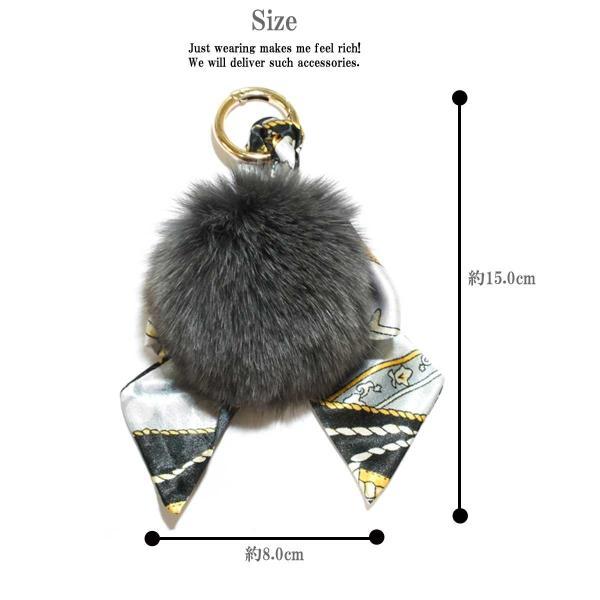 キーホルダー レディース リアルラビットファースカーフ柄バッグチャーム バッグ チャーム ビッグサイズ ふわふわ ラビットファー 大きい 高品質|overrag|06
