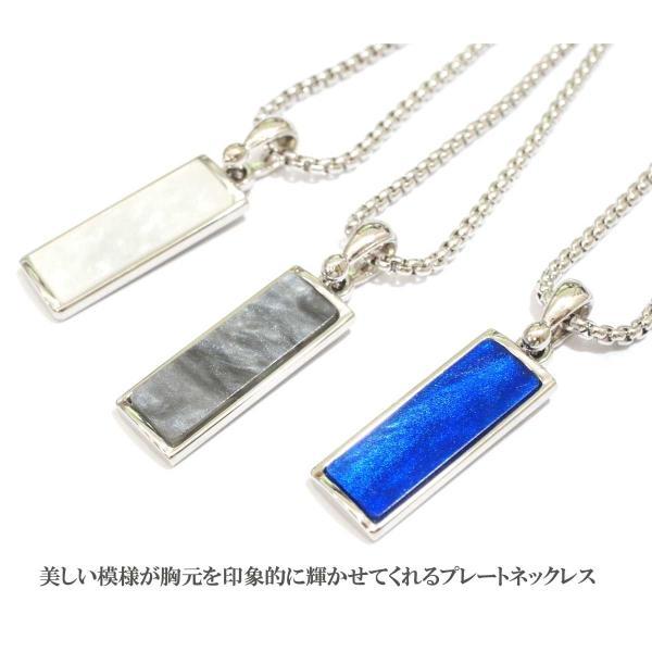 ネックレス メンズ メンズネックレス メンズアクセサリー カラープレートネックレス プレート カラー ホワイト グレー ブルー ランキング|overrag|02