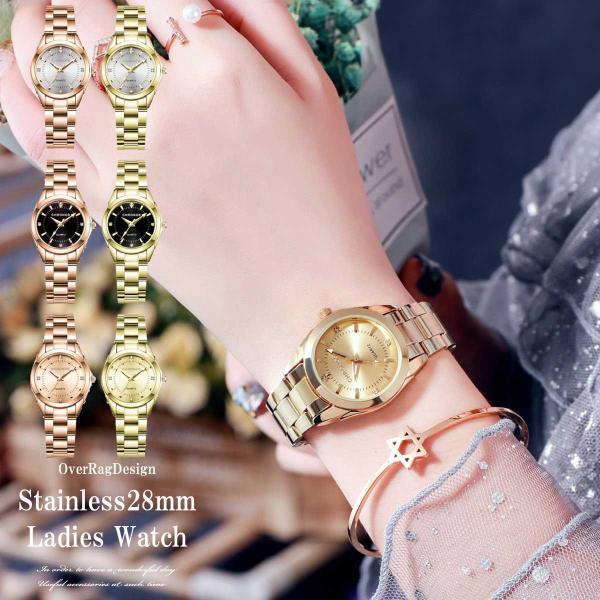腕時計レディースおしゃれ安いオンオフ使える腕時計ステンレス28mmレディースウォッチ腕時計時計ビジネス時計カジュアル時計レディー