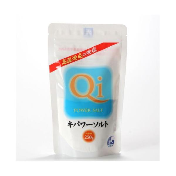 塩 キパワーソルト袋入り 250g|owl-life