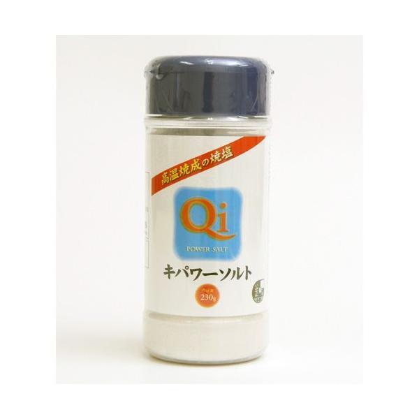 塩 焼き塩 キパワーソルト 卓上タイプ 230g|owl-life