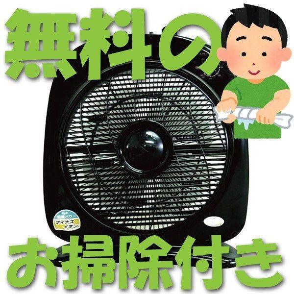 新林の滝 ブラック 扇風機  お掃除サービス付き|owl-life|02