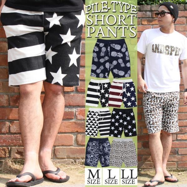 ショートパンツ メンズ ハーフパンツ ショーツ 短パン 半ズボン イージーパンツ ボーダー 総柄 ヒョウ柄 黒 ネイビー M L XL 2L LL 大きいサイズ|owl
