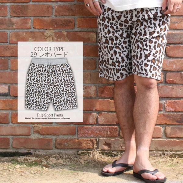 ショートパンツ メンズ ハーフパンツ ショーツ 短パン 半ズボン イージーパンツ ボーダー 総柄 ヒョウ柄 黒 ネイビー M L XL 2L LL 大きいサイズ|owl|17