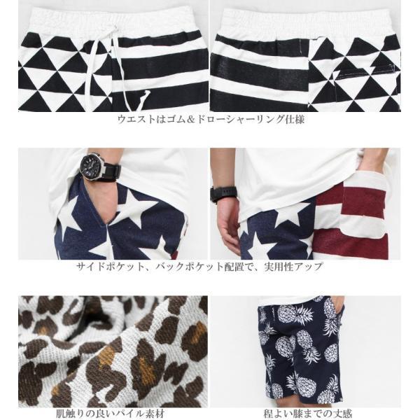 ショートパンツ メンズ ハーフパンツ ショーツ 短パン 半ズボン イージーパンツ ボーダー 総柄 ヒョウ柄 黒 ネイビー M L XL 2L LL 大きいサイズ|owl|19