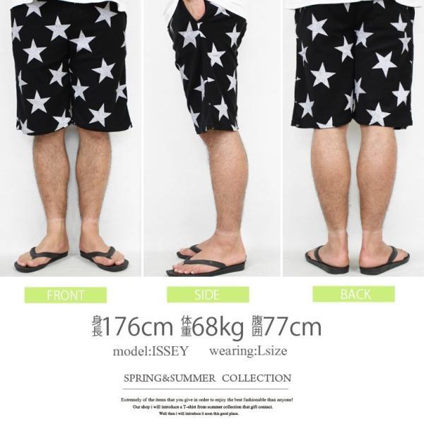 ショートパンツ メンズ ハーフパンツ ショーツ 短パン 半ズボン イージーパンツ ボーダー 総柄 ヒョウ柄 黒 ネイビー M L XL 2L LL 大きいサイズ|owl|20