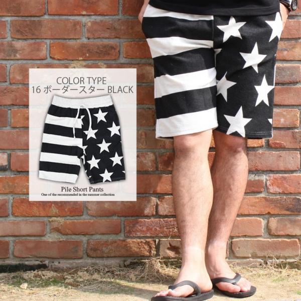 ショートパンツ メンズ ハーフパンツ ショーツ 短パン 半ズボン イージーパンツ ボーダー 総柄 ヒョウ柄 黒 ネイビー M L XL 2L LL 大きいサイズ|owl|05