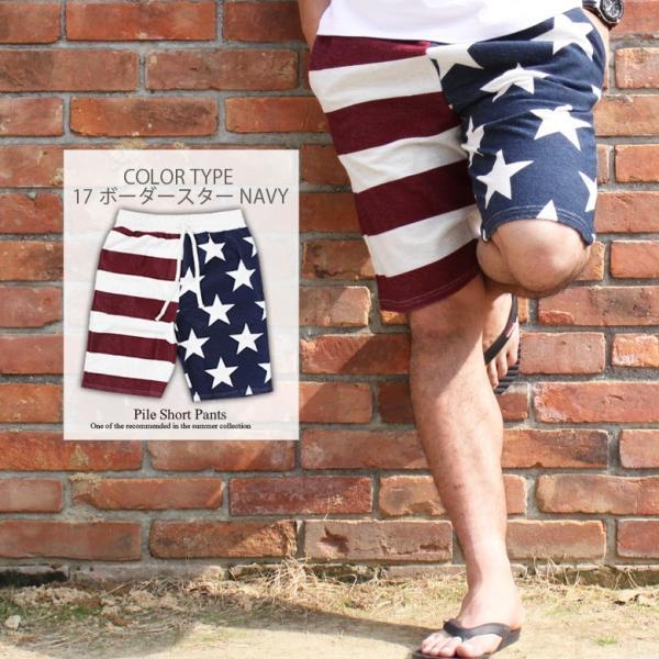 ショートパンツ メンズ ハーフパンツ ショーツ 短パン 半ズボン イージーパンツ ボーダー 総柄 ヒョウ柄 黒 ネイビー M L XL 2L LL 大きいサイズ|owl|07