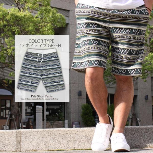 ショートパンツ メンズ ハーフパンツ ショーツ 短パン 半ズボン イージーパンツ ボーダー 総柄 ネイティブ柄 黒 ネイビー M L XL 2L LL 大きいサイズ|owl|11