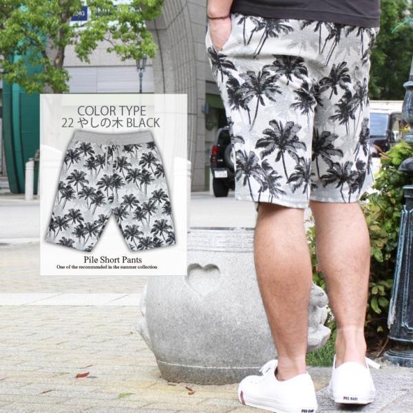 ショートパンツ メンズ ハーフパンツ ショーツ 短パン 半ズボン イージーパンツ ボーダー 総柄 ネイティブ柄 黒 ネイビー M L XL 2L LL 大きいサイズ|owl|13