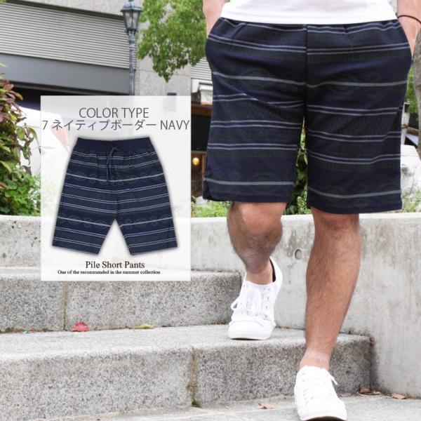 ショートパンツ メンズ ハーフパンツ ショーツ 短パン 半ズボン イージーパンツ ボーダー 総柄 ネイティブ柄 黒 ネイビー M L XL 2L LL 大きいサイズ|owl|07