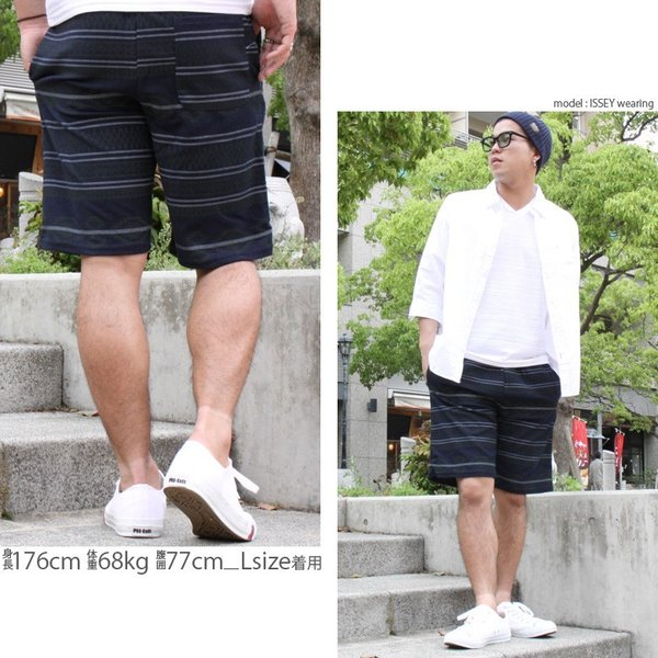 ショートパンツ メンズ ハーフパンツ ショーツ 短パン 半ズボン イージーパンツ ボーダー 総柄 ネイティブ柄 黒 ネイビー M L XL 2L LL 大きいサイズ|owl|08
