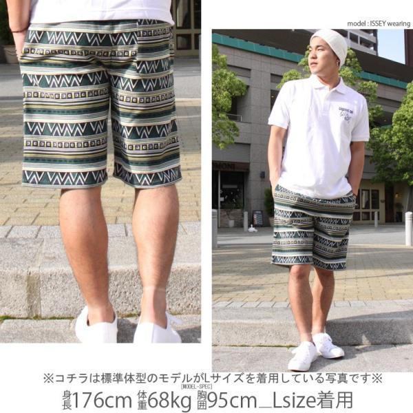 ショートパンツ 大きいサイズ ビッグサイズ 3L 4L XXL XXXL メンズ ハーフパンツ ショーツ 短パン 半ズボン イージーパンツ ボーダー 総柄 ネイティブ柄|owl|12