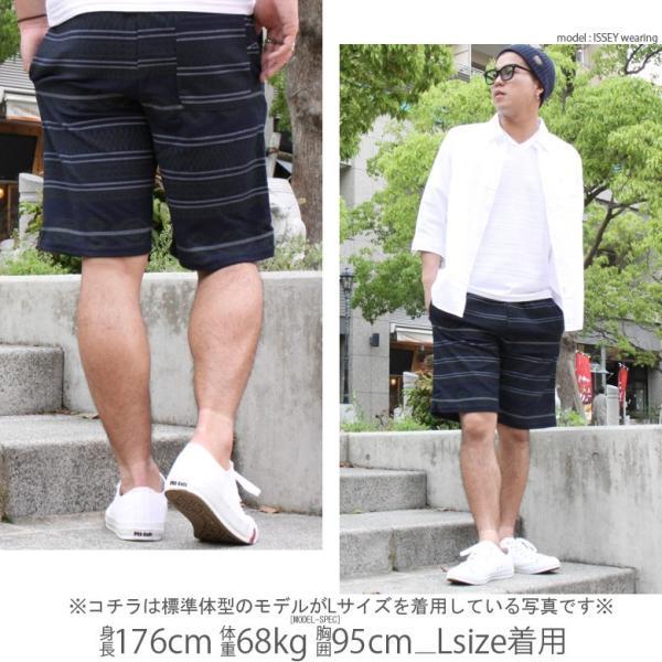 ショートパンツ 大きいサイズ ビッグサイズ 3L 4L XXL XXXL メンズ ハーフパンツ ショーツ 短パン 半ズボン イージーパンツ ボーダー 総柄 ネイティブ柄|owl|08