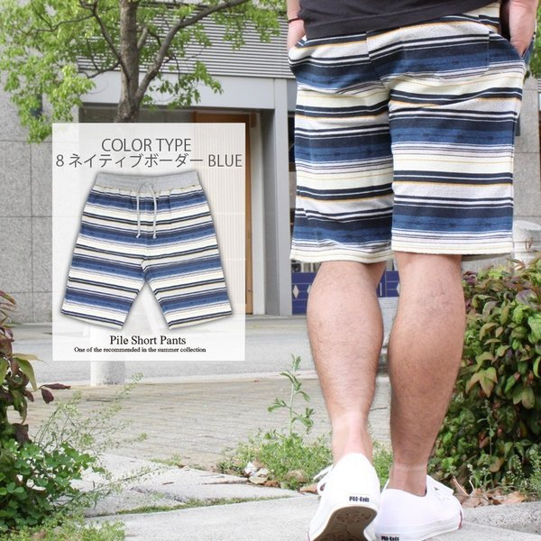 ショートパンツ 大きいサイズ ビッグサイズ 3L 4L XXL XXXL メンズ ハーフパンツ ショーツ 短パン 半ズボン イージーパンツ ボーダー 総柄 ネイティブ柄|owl|09
