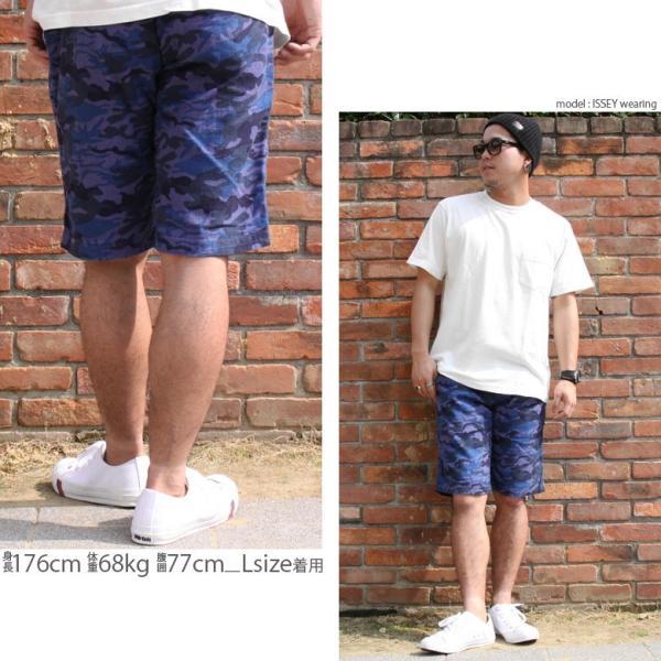 ショートパンツ メンズ ハーフパンツ ショーツ 短パン 半ズボン イージー カモ柄 迷彩柄 白 ネイビー M L XL XXL 大きいサイズ REALCONTENTS リアルコンテンツ|owl|11