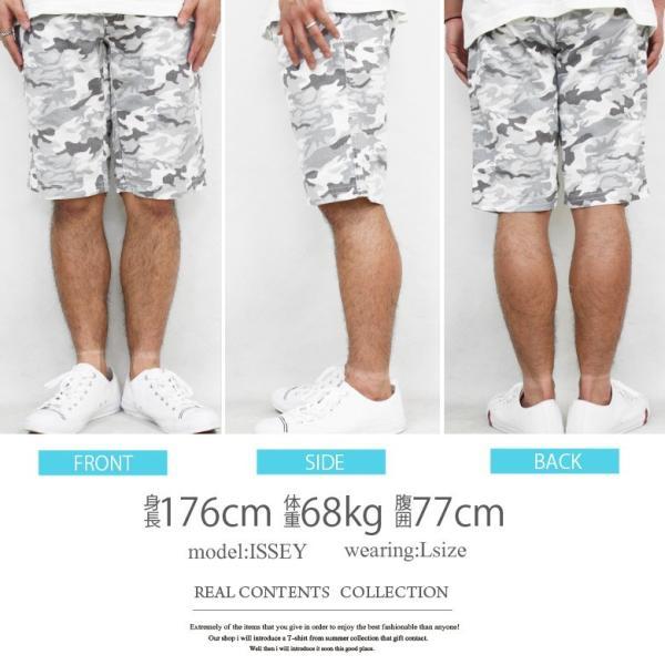 ショートパンツ メンズ ハーフパンツ ショーツ 短パン 半ズボン イージー カモ柄 迷彩柄 白 ネイビー M L XL XXL 大きいサイズ REALCONTENTS リアルコンテンツ|owl|13
