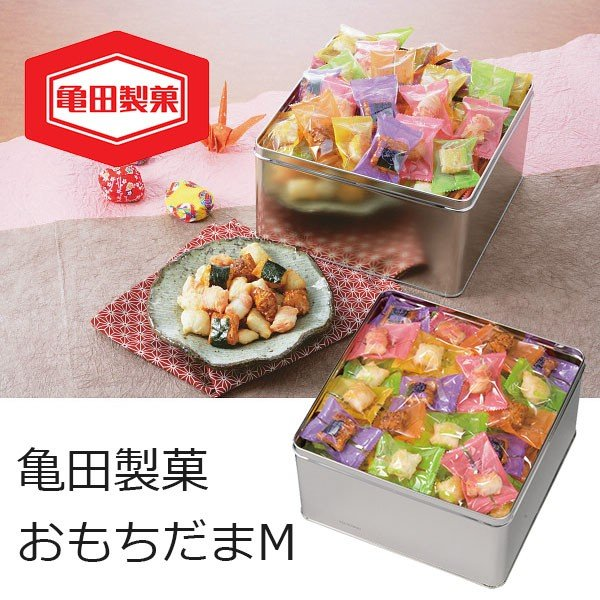 亀田製菓 おもちだまM 310g お煎餅 ギフト 個包装 手土産 和菓子 10035 お供え 快気祝い 御祝 owlsalcove