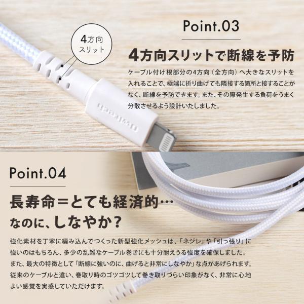 iphoneケーブル ライトニングケーブル Apple認証 アイフォン充電ケーブル 急速充電 超タフ 断線しにくい アイホン 30cm 70cm 100cm 2.4A 増税前スペシャルセール|owltech|06