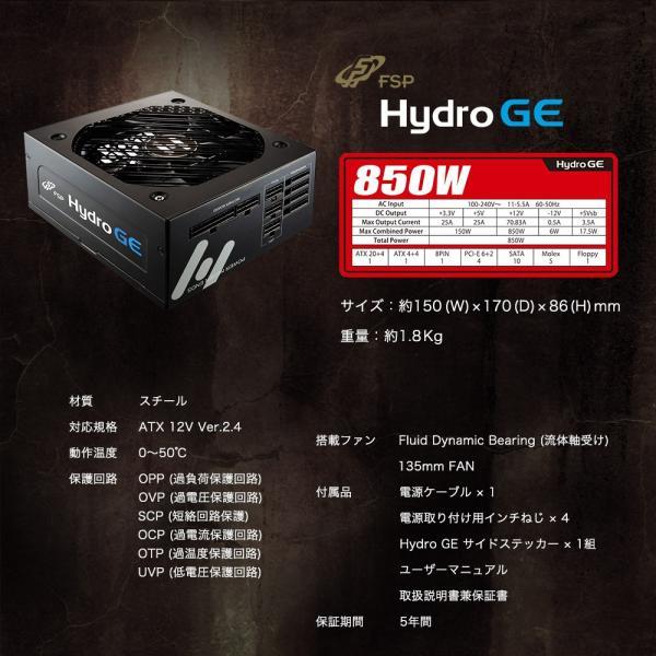 PC電源 850W ATX電源 80PLUS GOLD取得 パソコン用 ゴールド 認証 PLUG-IN 着脱式 owltech 08