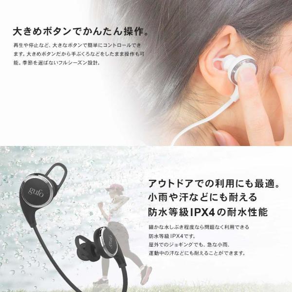 ワイヤレスイヤホン Bluetooth対応 aptx対応 マイク内蔵 最大再生時間7時間 充電用ケーブル付 通勤 スポーツ 宅C