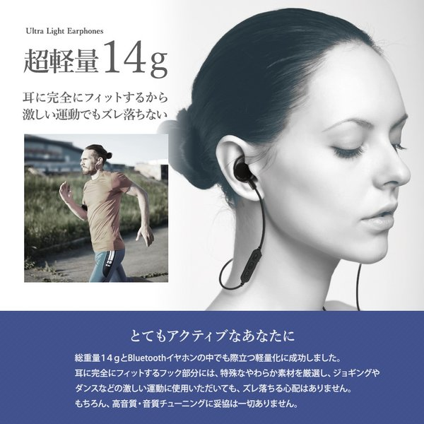 ワイヤレスイヤホン カナル式 マグネット付き マイク リモコン ハンズフリー通話 生活防水 Bluetooth 宅C|owltech|02