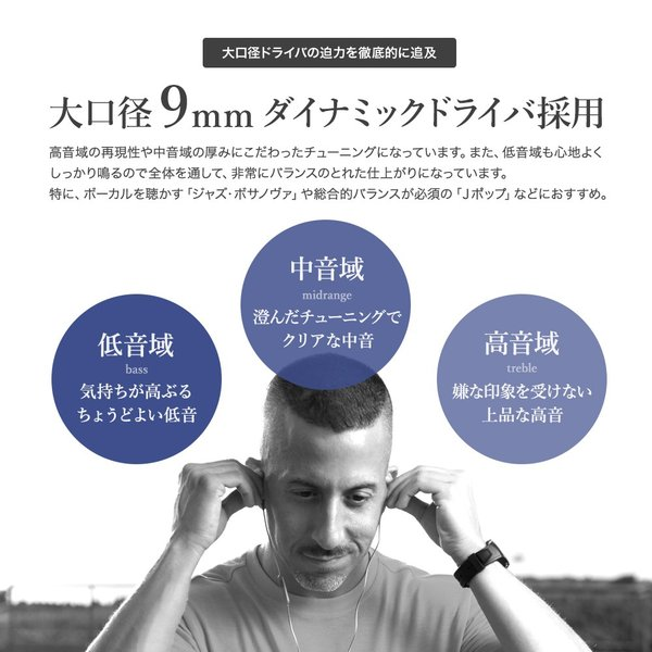ワイヤレスイヤホン カナル式 マグネット付き マイク リモコン ハンズフリー通話 生活防水 Bluetooth 宅C|owltech|03