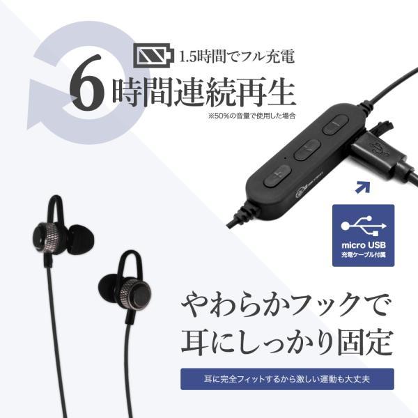 ワイヤレスイヤホン カナル式 マグネット付き マイク リモコン ハンズフリー通話 生活防水 Bluetooth 宅C|owltech|05