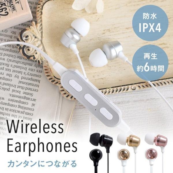 ワイヤレスイヤホン マイク リモコン ハンズフリー通話 Bluetooth 生活防水 IPX4 宅C SALE!|owltech