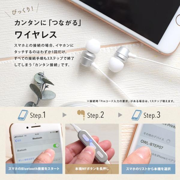 ワイヤレスイヤホン マイク リモコン ハンズフリー通話 Bluetooth 生活防水 IPX4 宅C SALE!|owltech|02